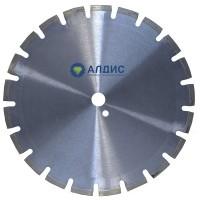 Алмазный диск по бетону 450 мм